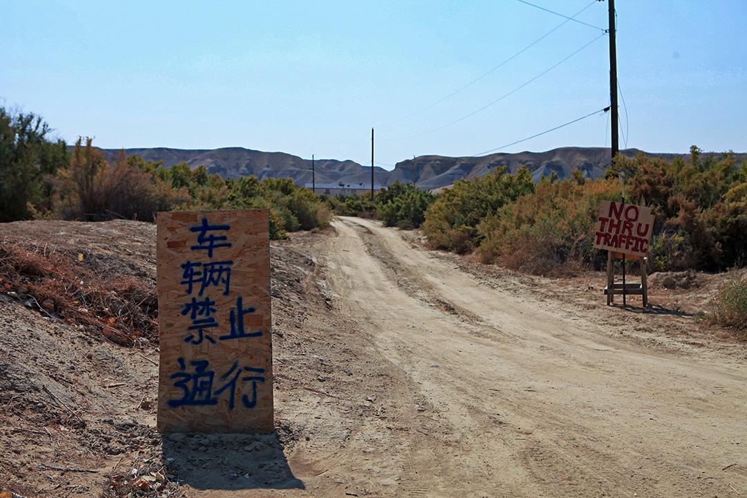 自從華人在這裏種植大麻之後,納瓦霍人的土地上可見到許多中文標識。