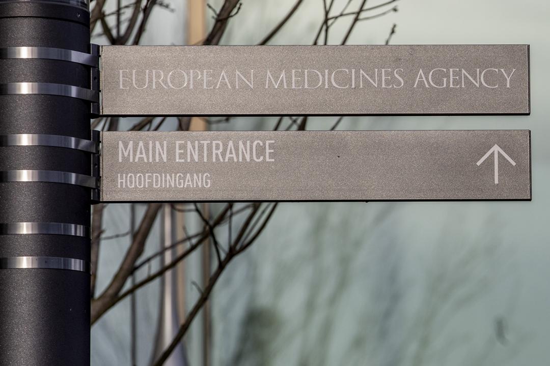 2020年12月21日,歐洲藥品管理局(EMA)的專家委員會經過表決,同意向歐盟建議批准使用「輝瑞 / BioNTech 疫苗」。 攝:Niels Wenstedt / BSR Agency / Getty Images