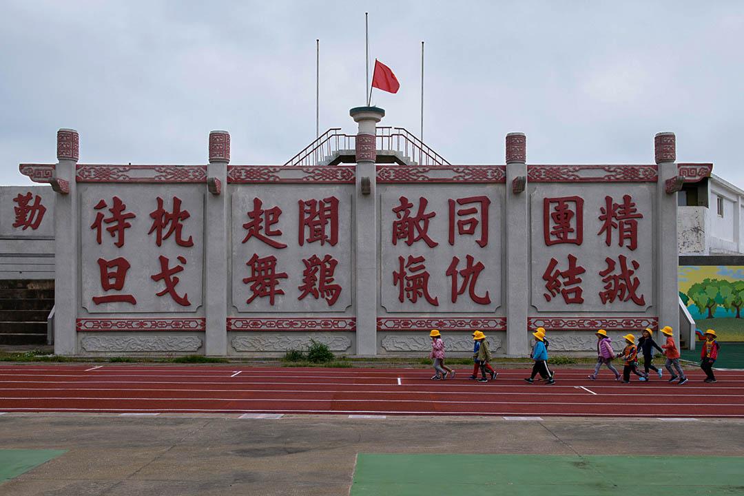 北竿幼兒園學童經過北竿綜合運動公園。