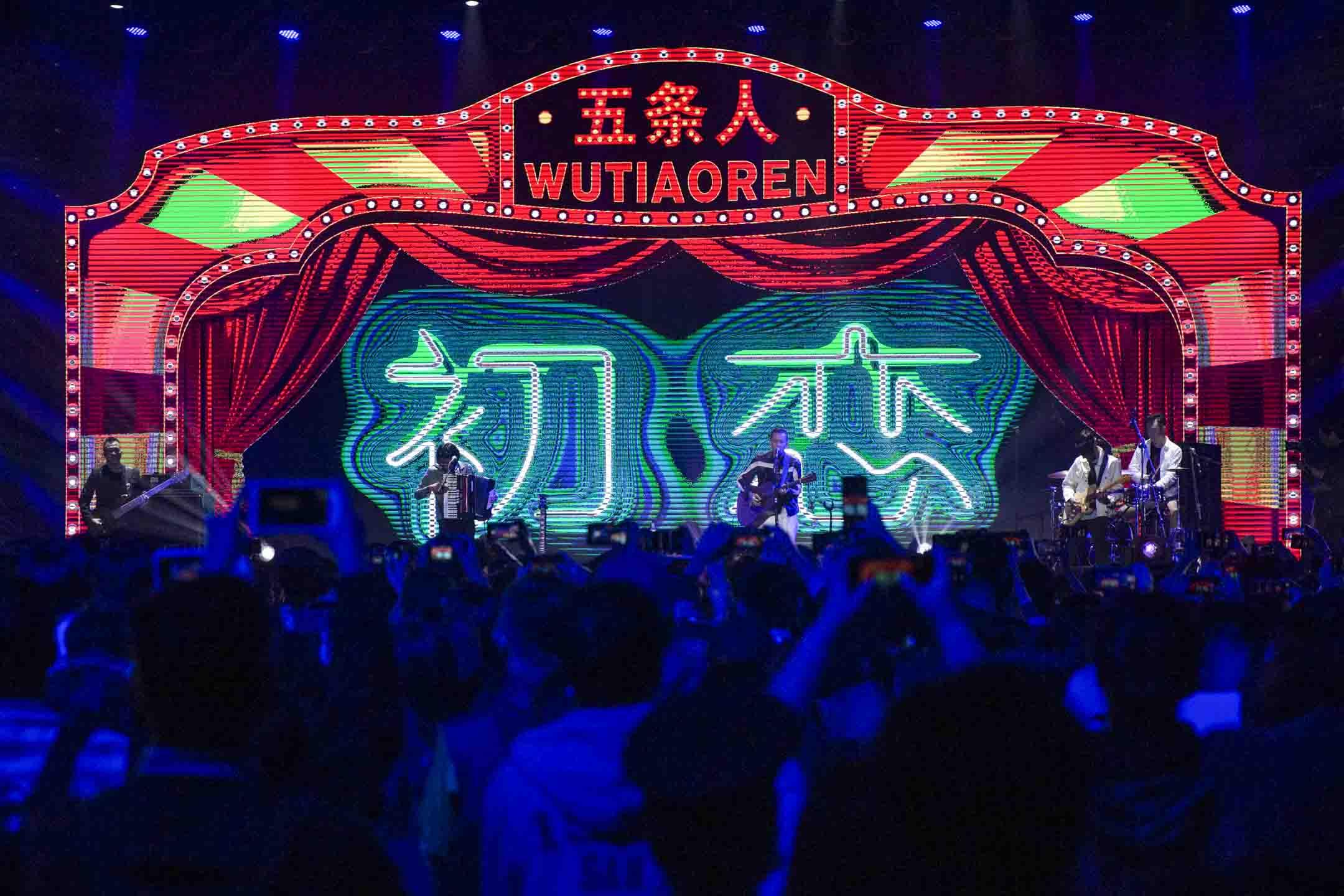 「今日全球化,明日自己耍」五條人音樂會在秦皇島的阿那亞舉行,觀眾將近四千人。 攝:Gerry/端傳媒