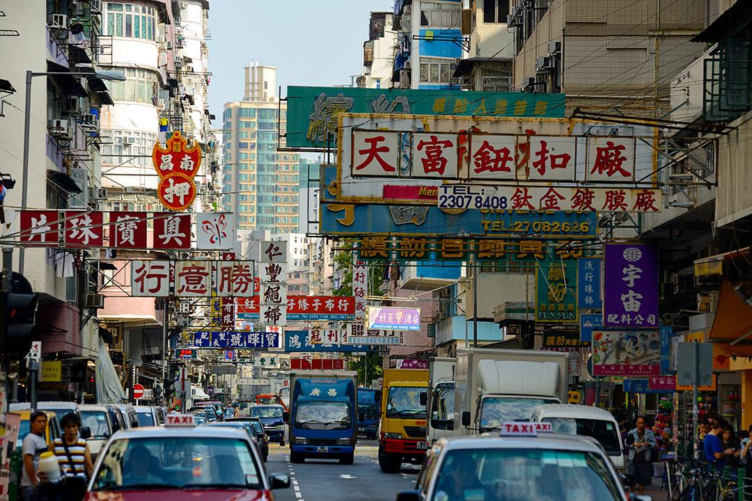 香港油麻地。