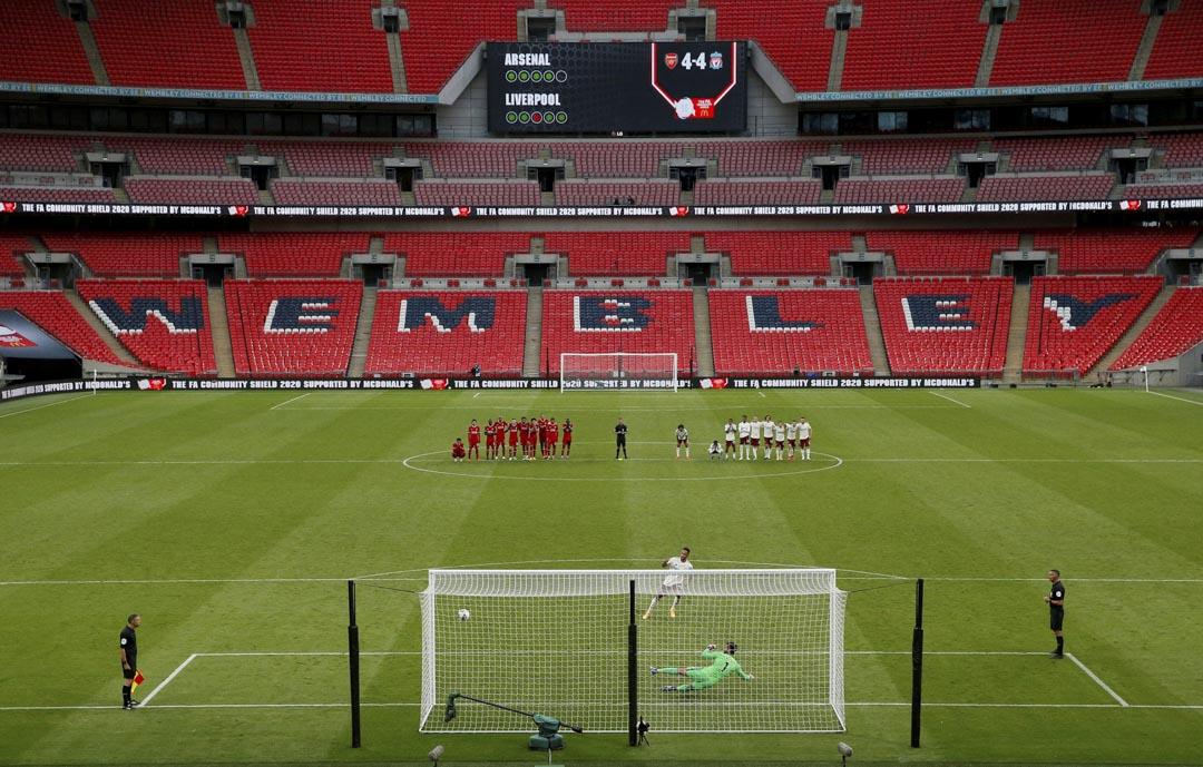 2020年8月29日,溫布萊球場上演阿仙奴與利物浦的社區盾賽事,因為新冠疫情只能閉門作賽。