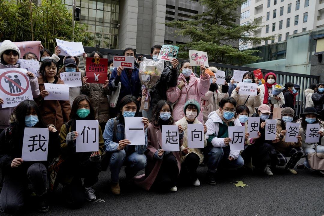 2020年12月2日,朱軍被控性騷擾案兩年後開庭,大批民眾聚集於海淀法院門口聲援弦子。 攝:Andy Wong/AP/達志影像