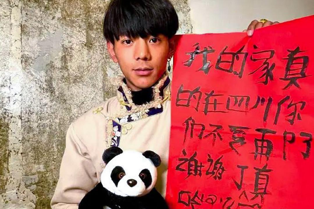 四川甘孜藏族男生丁真。 圖 : 網上圖片