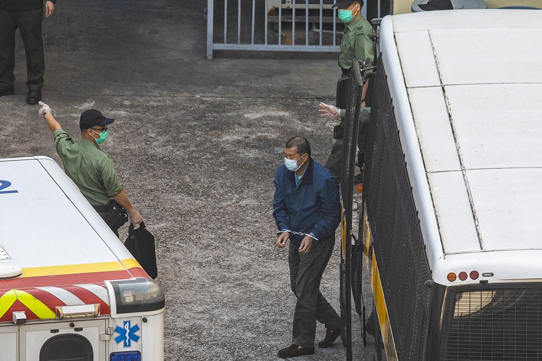 2020年12月3日,黎智英被法庭拒絕其保釋,被囚車帶往荔枝角收押所還押。