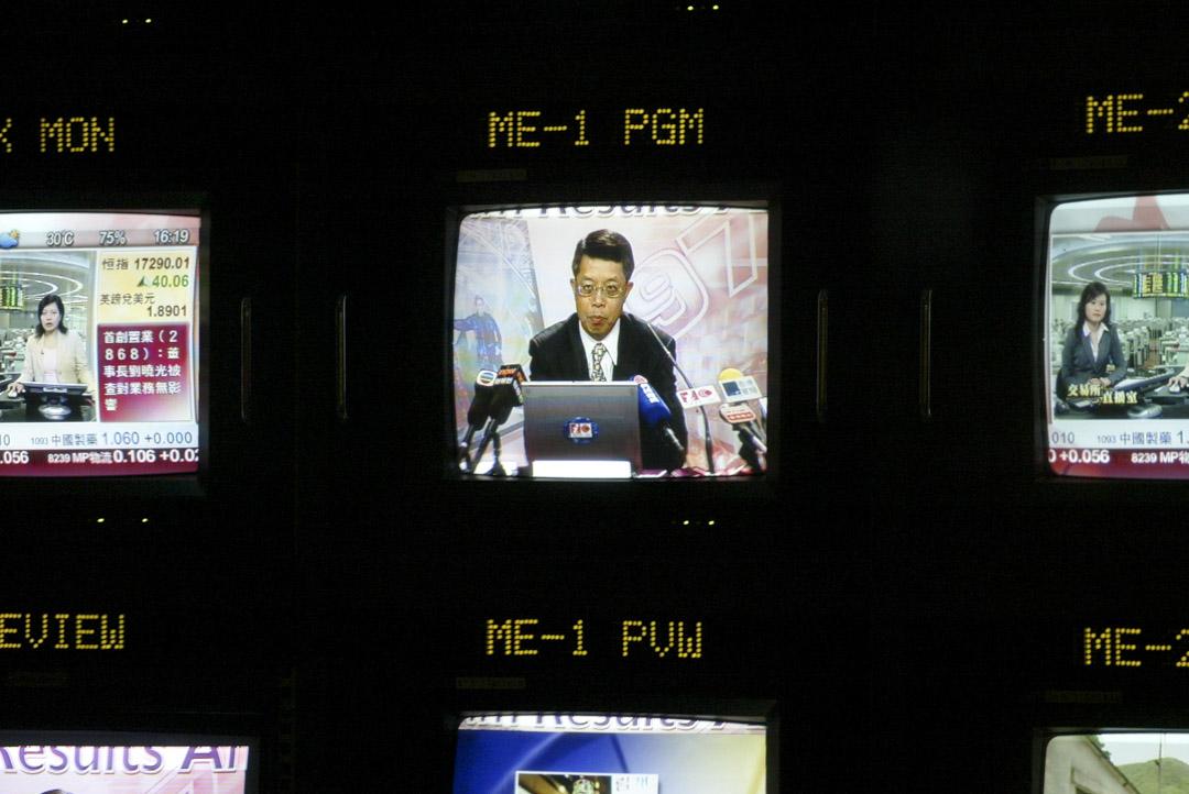 2006年8月14日,有線電視業續記者會﹐主席吳天海i的電視圖像顯示在有線電視新聞中心控制室的監視器中。
