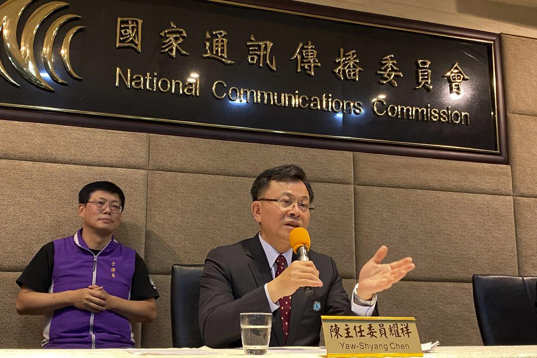 2020年11月18日,國家通訊傳播委員會(NCC)主席陳耀祥在一次新聞發布會上發表講話,解釋拒絕中天新聞台執照續期的理由。