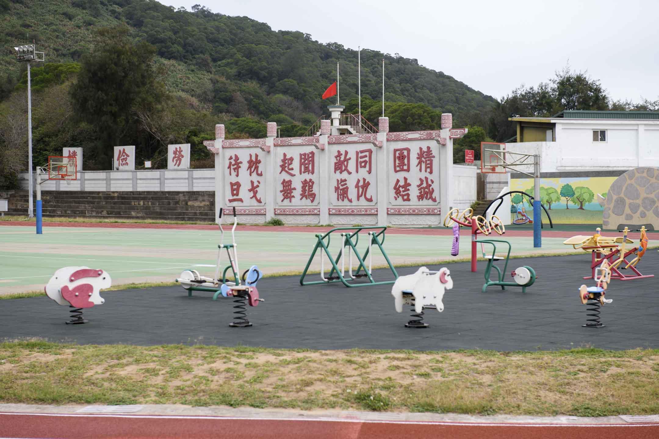 北竿綜合運動公園。 攝:李昆翰/端傳媒