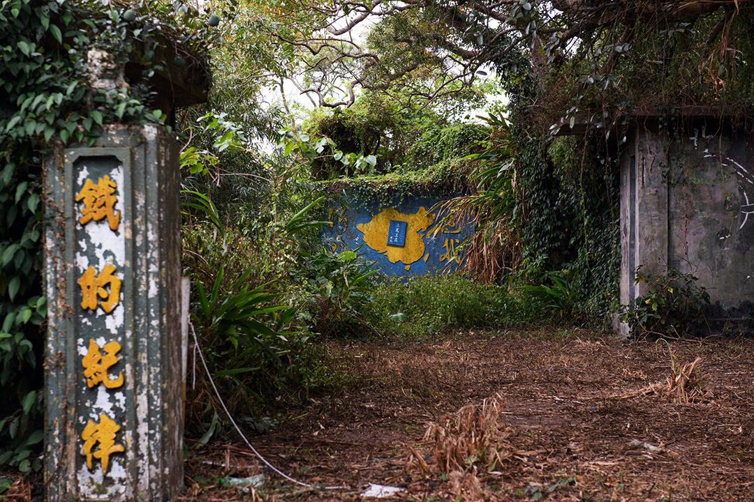 馬祖北竿的廢棄軍營。