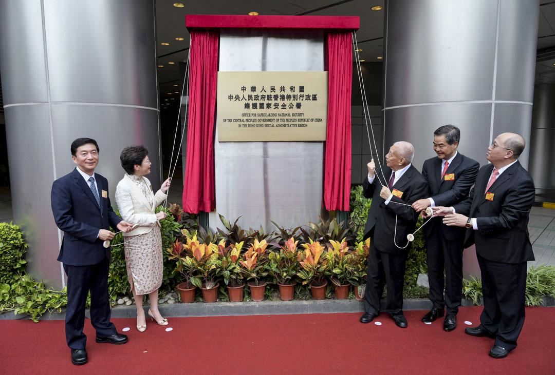 2020年7月8日,前特首、全國政協副主席梁振英出席中央駐港國安署在銅鑼灣維景酒店設立的臨時辦公大樓開幕儀式。