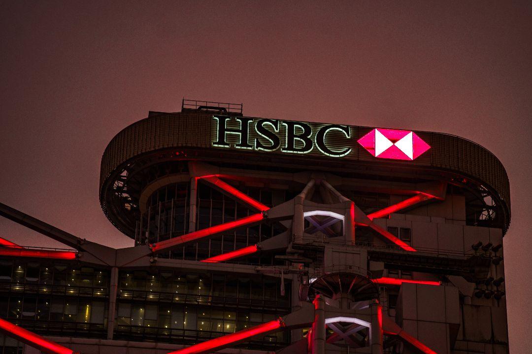 2021年1月25日,香港滙豐銀行總部。 攝:Lam Yik/Getty Images