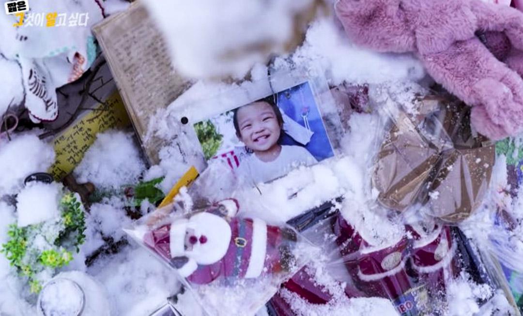 韓國SBS電視台節目《想知道真相》揭露,一名16個月大的女童「鄭仁」疑似被養父母狠心虐待致死。 網上圖片