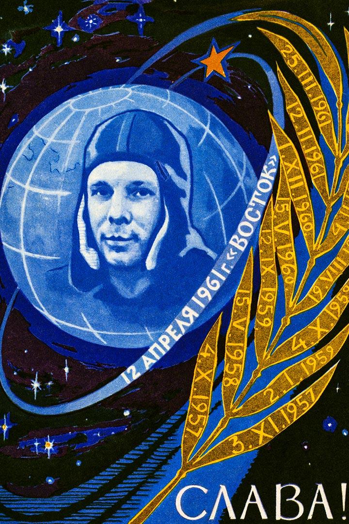 宇航員尤里·加加林(Yuri Gagarin)的插畫,他是第一個進入太空的人。