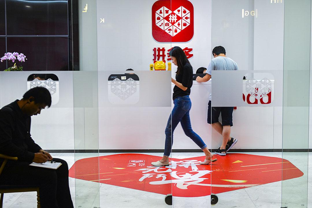 2018年7月25日中國上海,拼多多總部。