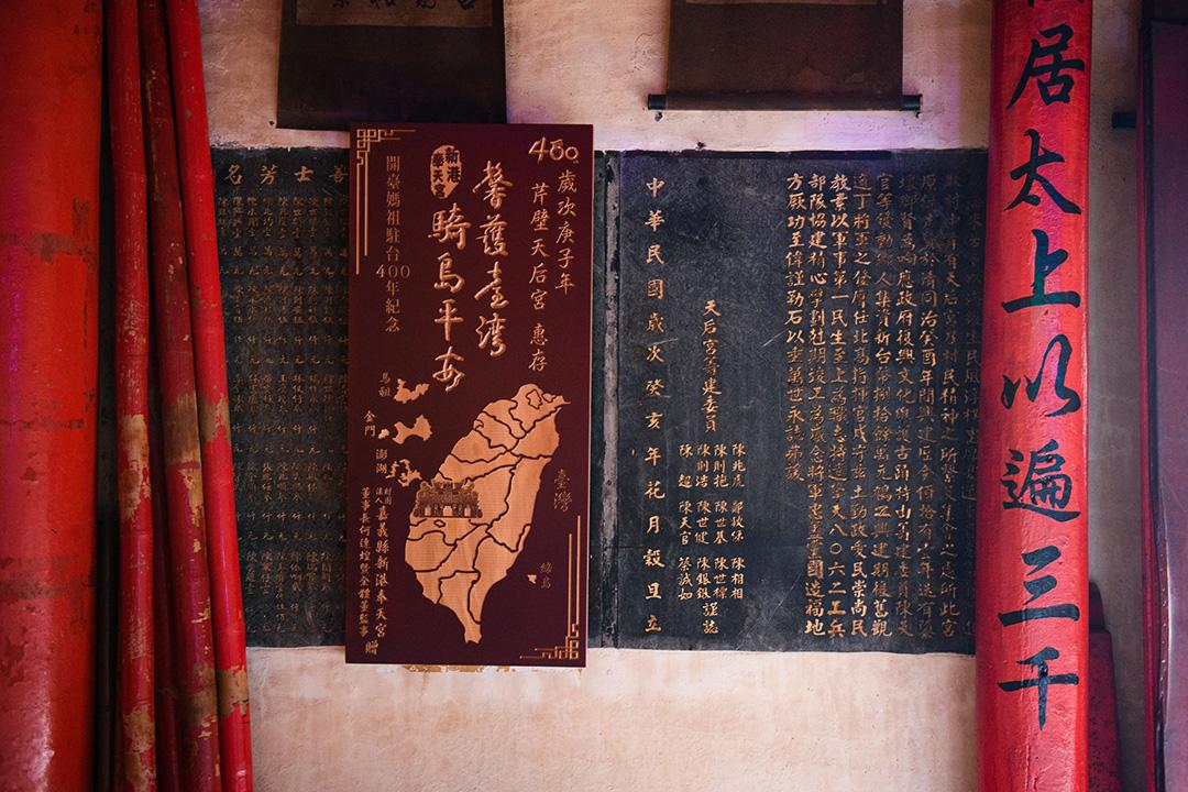 一間廟內的媽祖地圖。