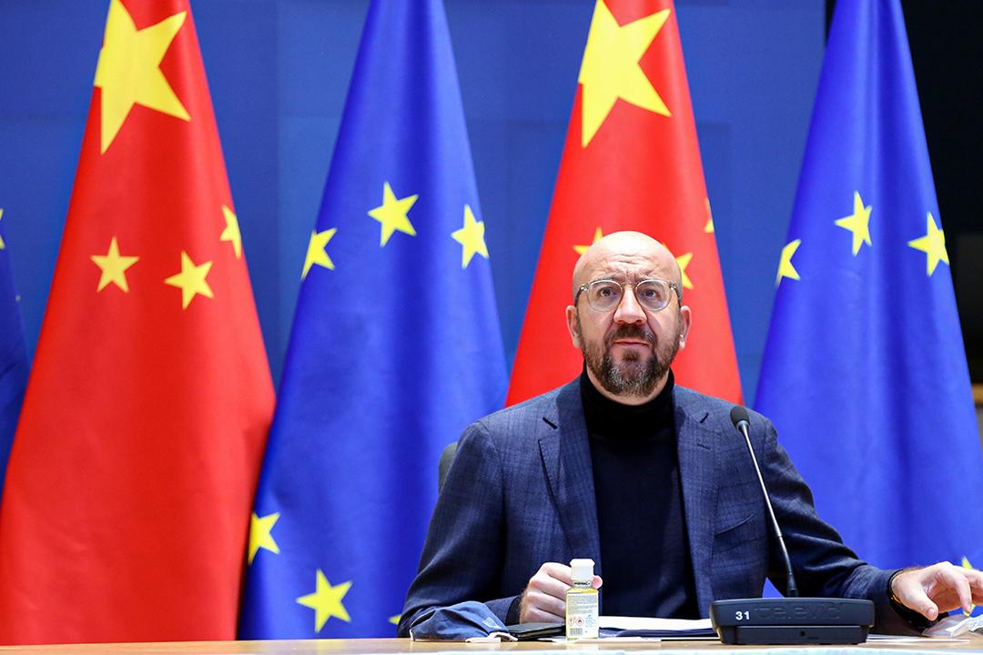 2020年12月30日,歐盟理事會主席查爾斯·米歇爾就「中歐全面投資協定」與各國舉行視頻會議。