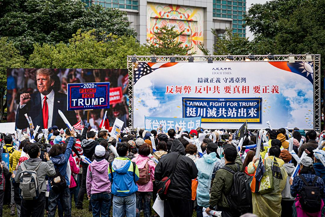 2020年12月19日台北,「挺川滅共站出來」遊行。
