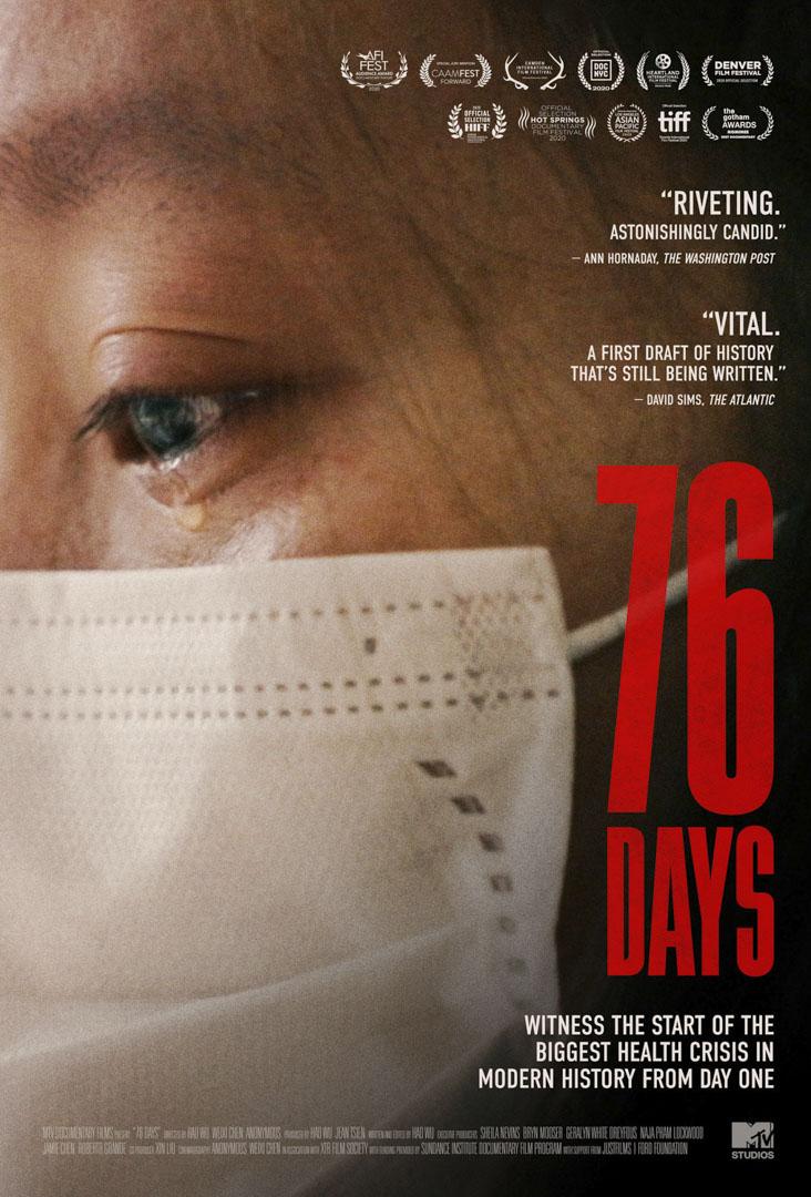 《76天》紀錄片海報。