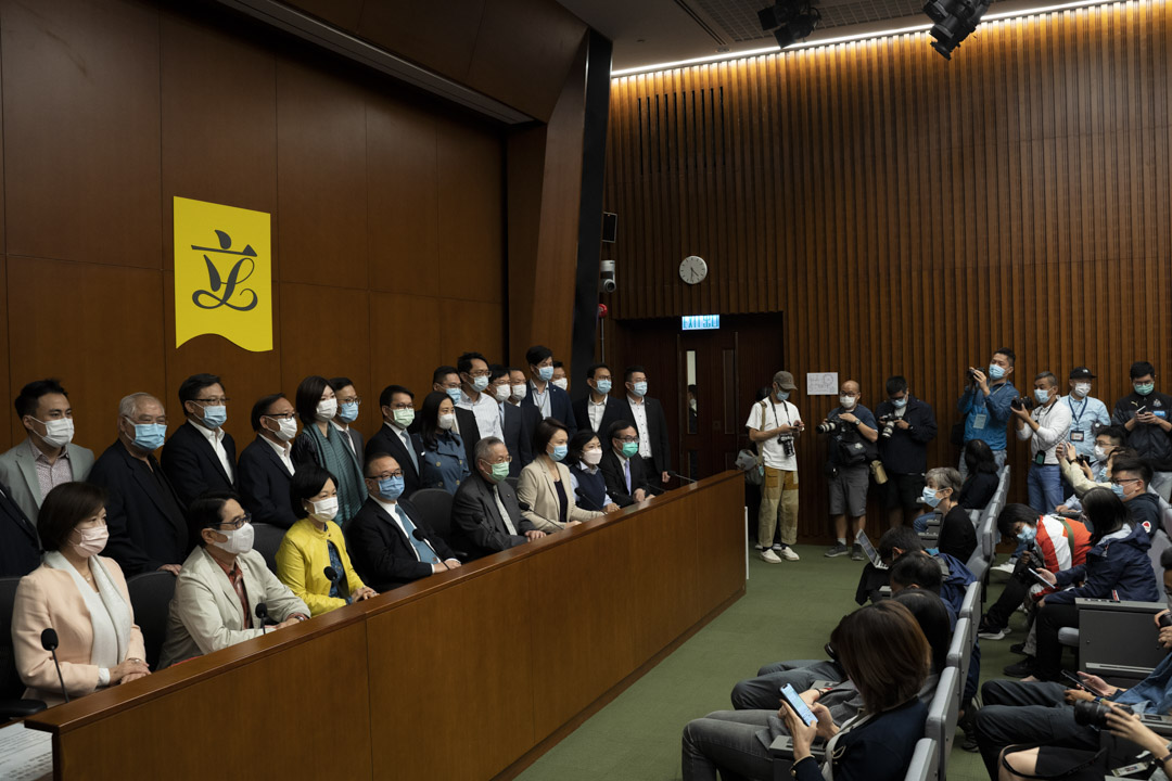 2020年11月11日,就特區政府因應人大決定禠奪四名民主派立法會議員資格,建制派立法會議員回應事件。