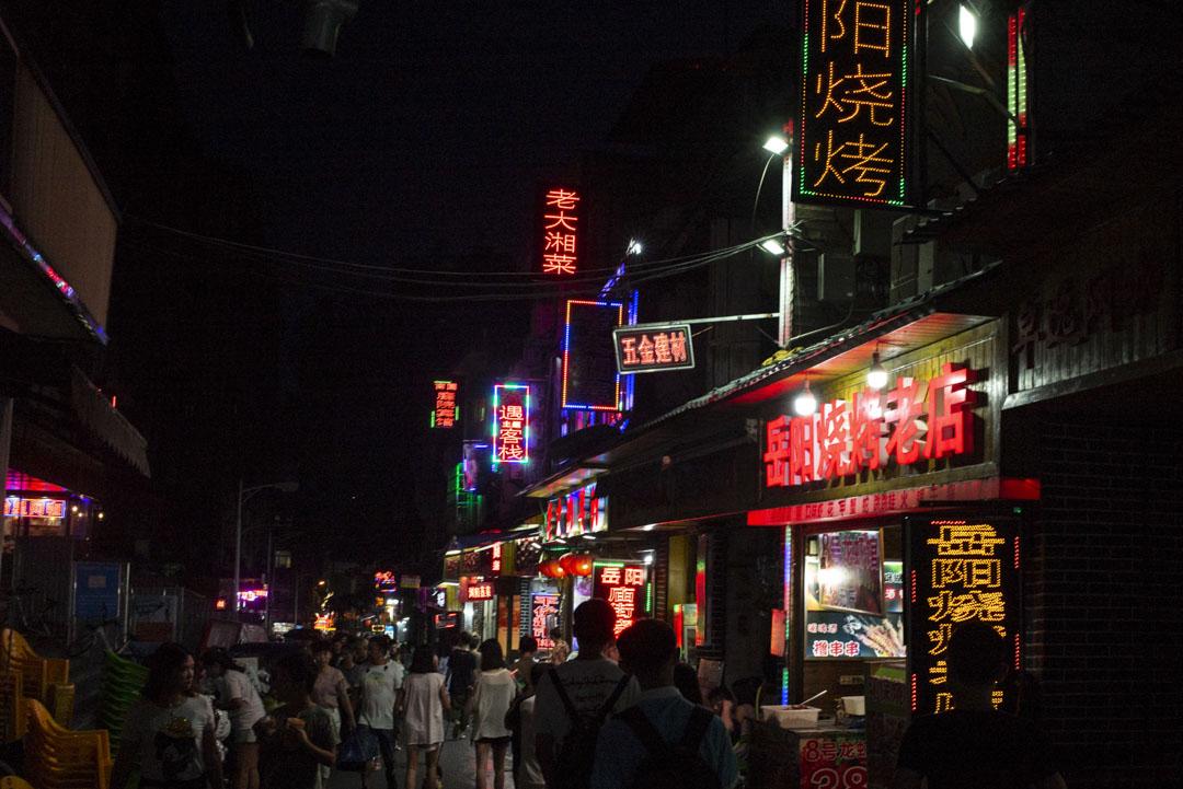 2018年8月18日,湖南長沙一條食店街燈火通明。