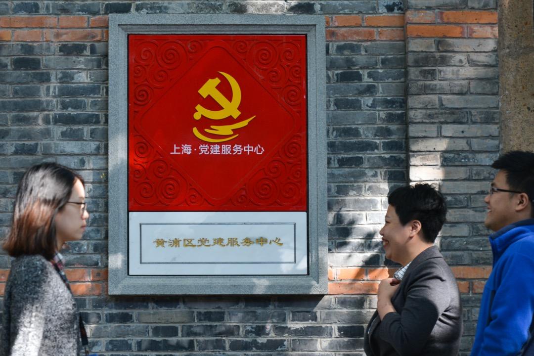 上海黨建服務中心外。