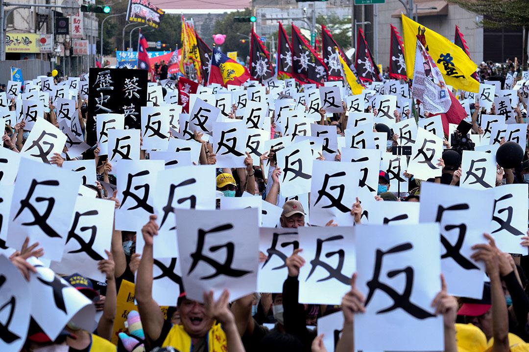 2020年11月22日台北,數十個團體舉行「秋鬥」大遊行,示威者舉著標語,抗議蔡英文政府放寬從美國進口含瘦肉精豬肉。
