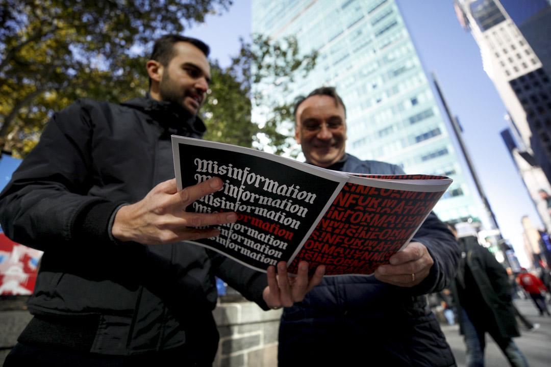 2018年10月30日,美國曼哈頓,《哥倫比亞新聞評論》刊出有關虛假新聞的報導。