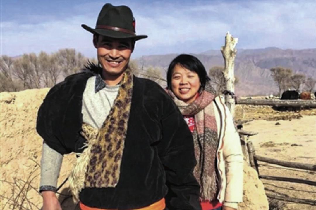 馬金瑜和她的丈夫。 圖 : 網上圖片