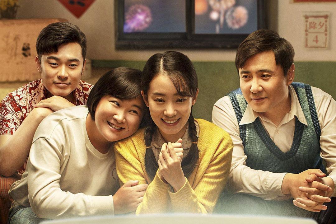 《你好,李煥英》電影劇照。 網上圖片
