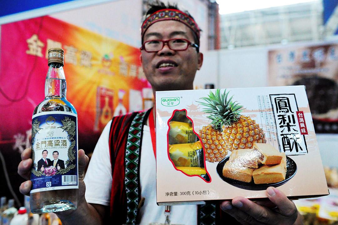 2020年9月22日中國青島,台灣的一家供應商在2020年東亞海洋博覽會上向客戶展示台灣鳳梨酥和金門高粱酒。