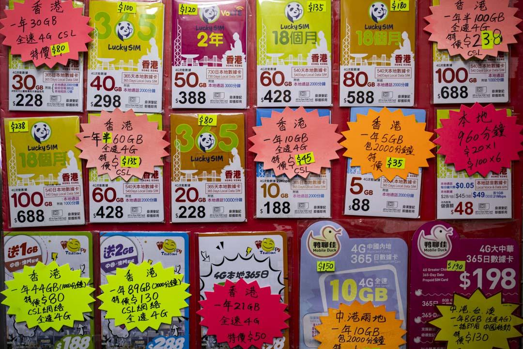 2021年2月1日深水埗,排檔出售的香港電話卡。 攝:陳焯煇/端傳媒