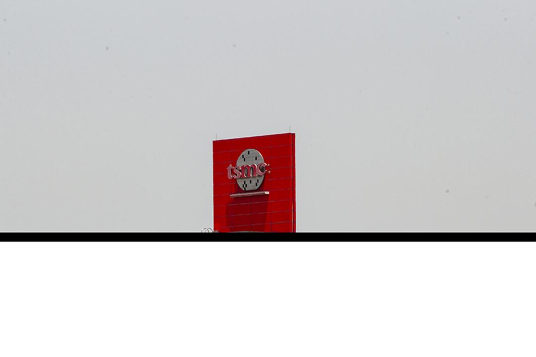 2020年5月13日中國上海,台積電(TSMC)的標誌。
