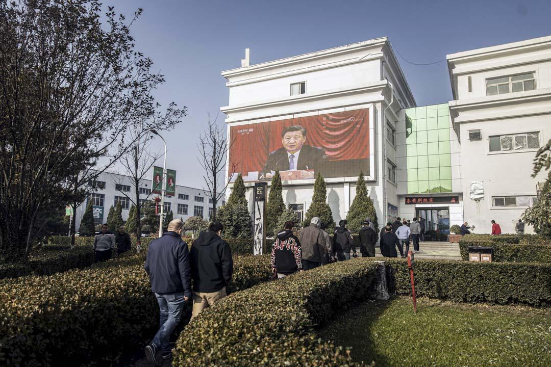 2020年10月30日,山西一幅國家主席習近平的宣傳標語。