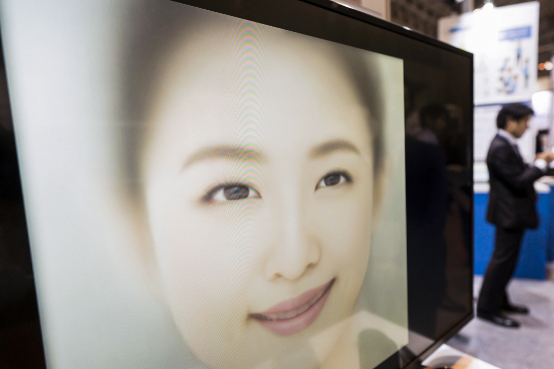 2018年10月16日日本千葉舉行的Ceatec Japan 2018消費電子展上,一個攤位展示了AI個人助理。