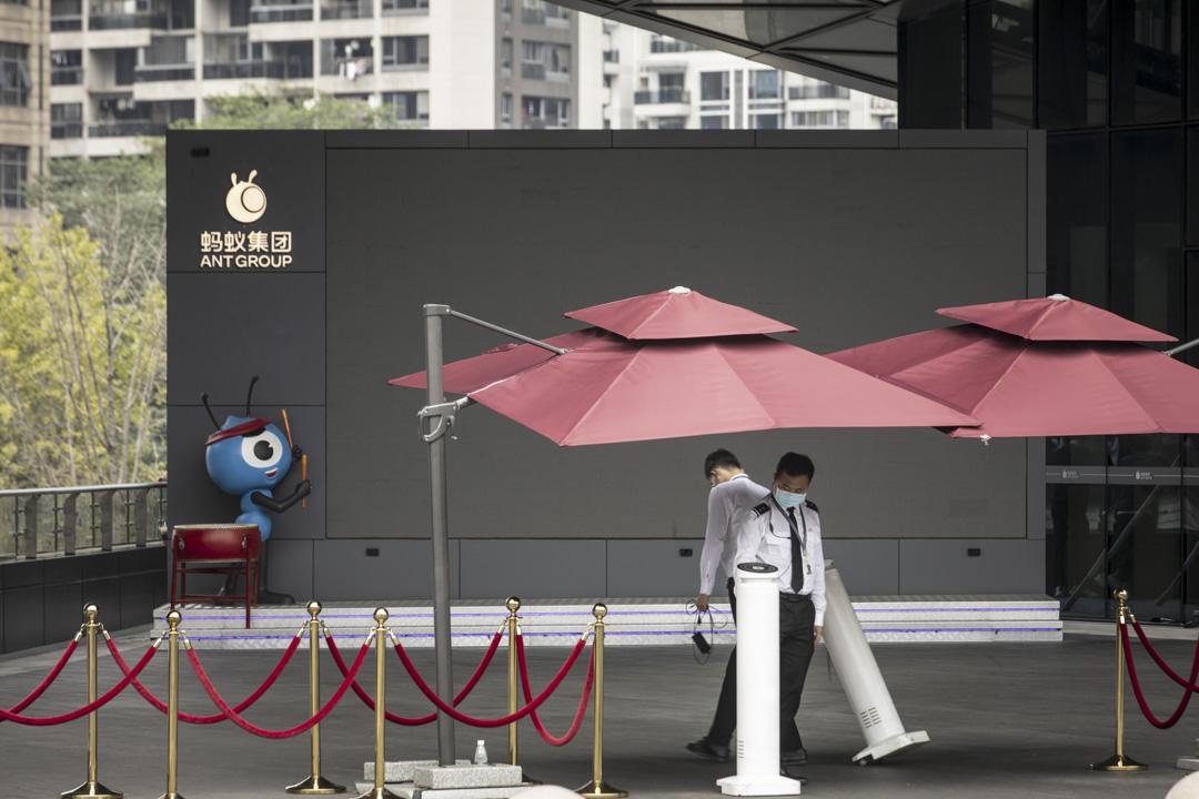 2020年9月28日,螞蟻集團在杭州的總部。