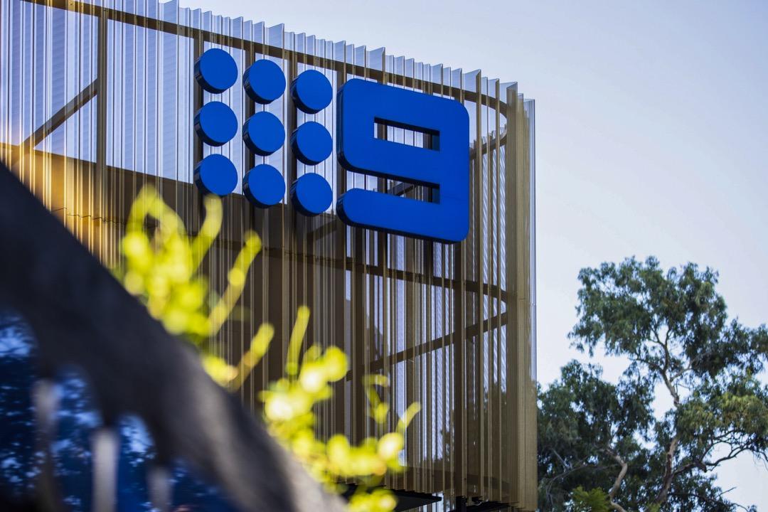澳洲Nine電視台大樓外貌。