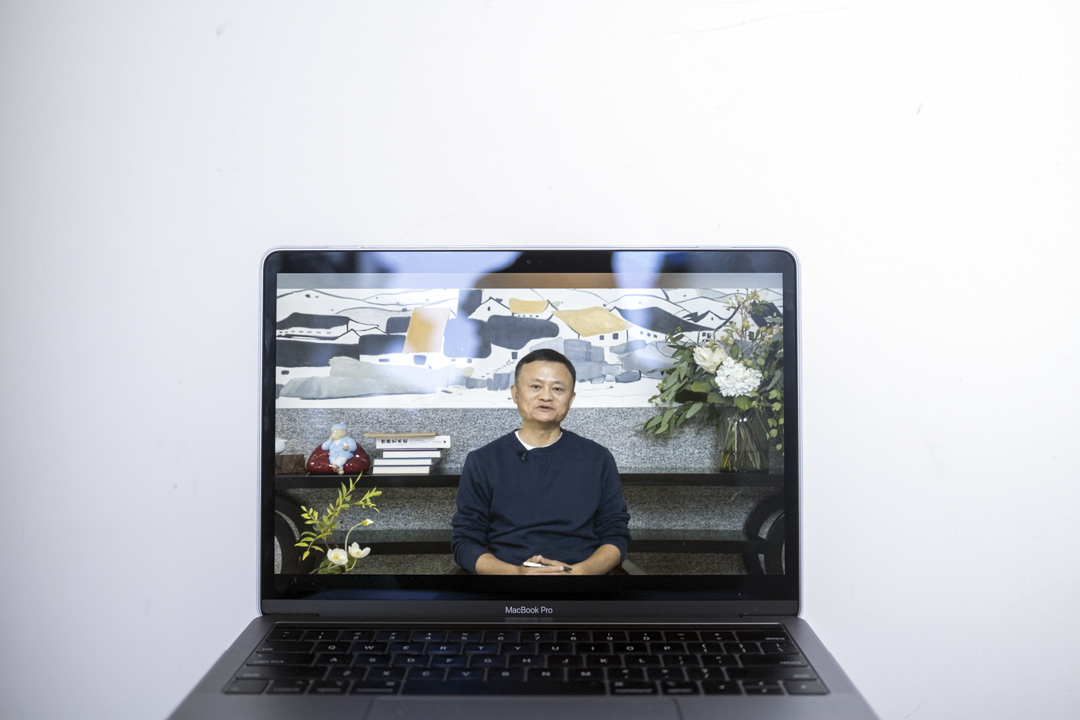 2021年1月20日,馬雲在「1月20日與鄉村教師連線」的視頻中講話。 攝:Justin Chin/Bloomberg via Getty Images