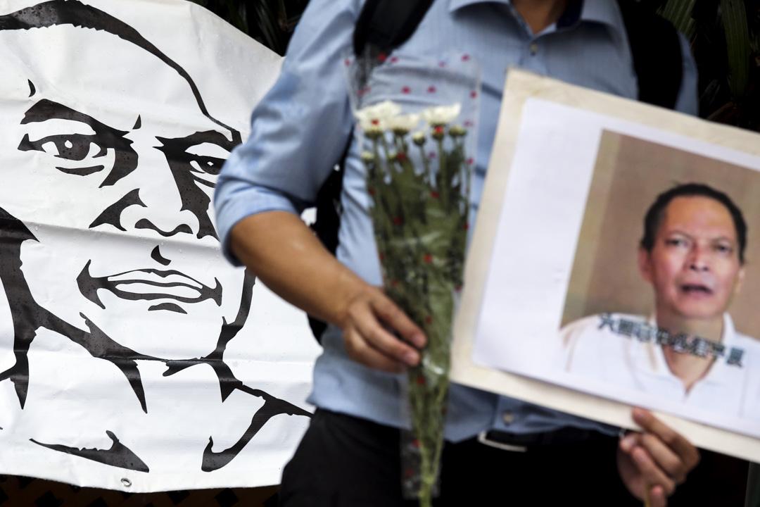 2016年6月6日,香港有市民悼念李旺陽逝世四周年。