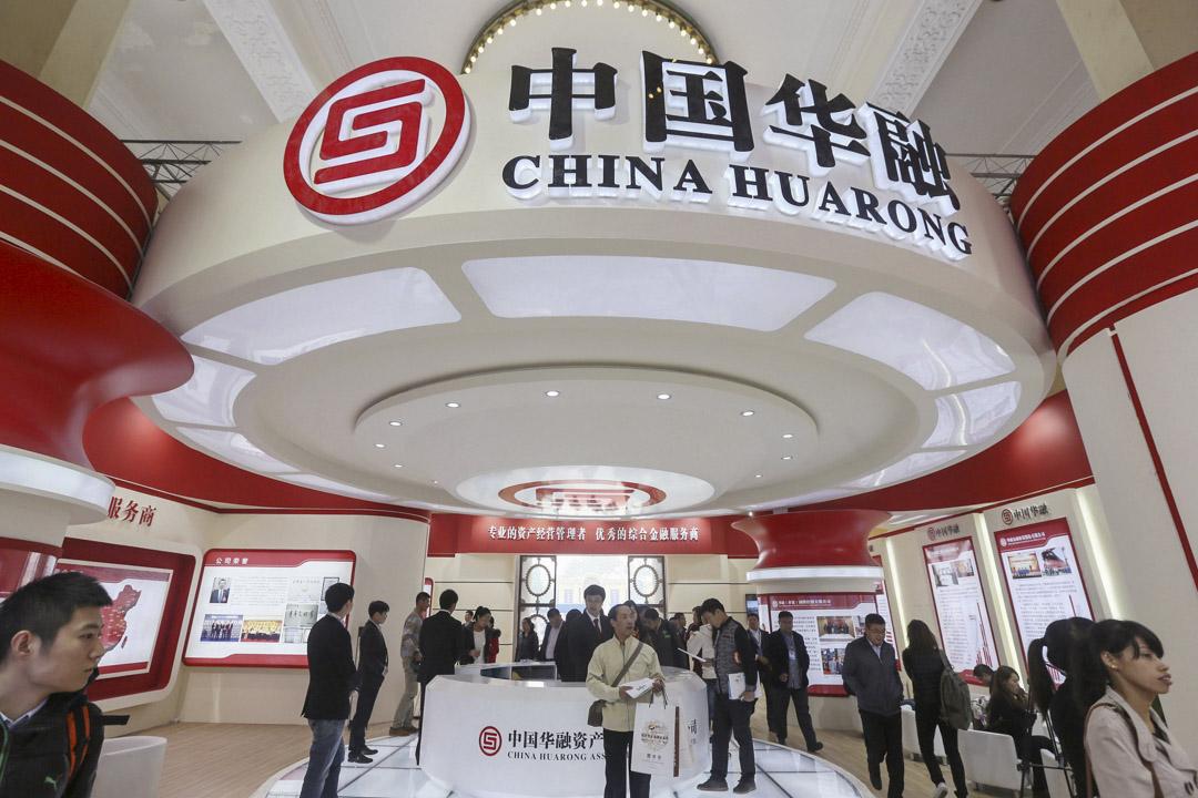 2014年10月30日,中國華融資產管理股份有限公司在北京的一次金融博覽會上。