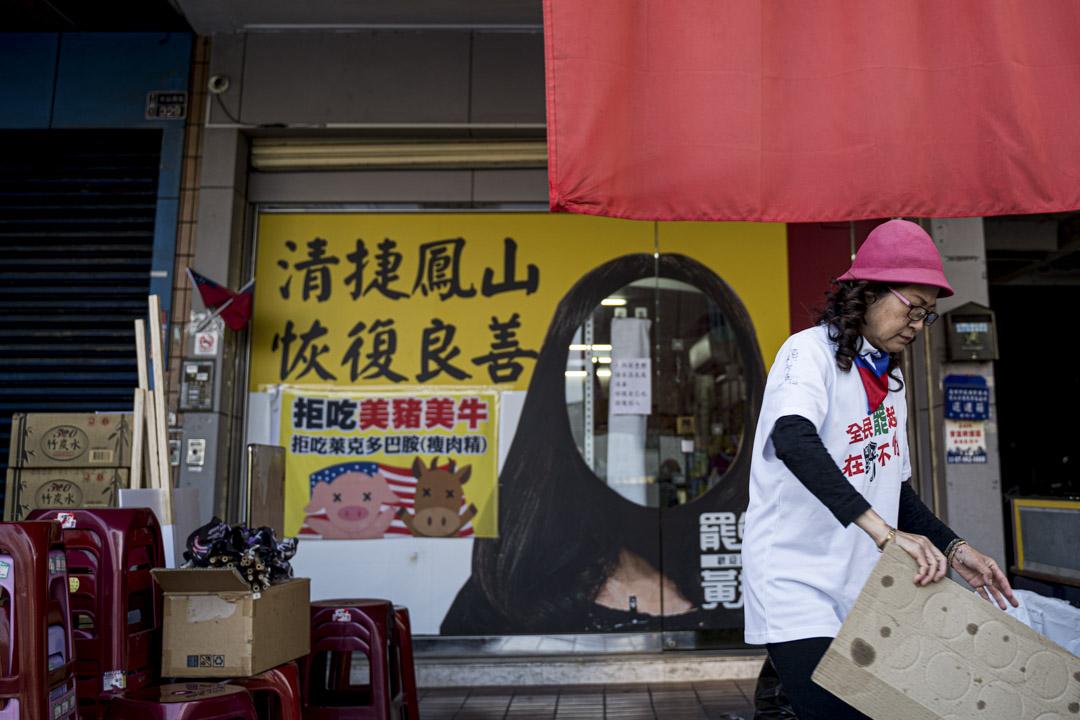 2021年2月2日高雄,市民在街頭呼籲投票罷免黃捷。