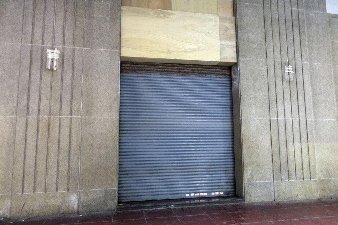 中環德成大廈的正門。