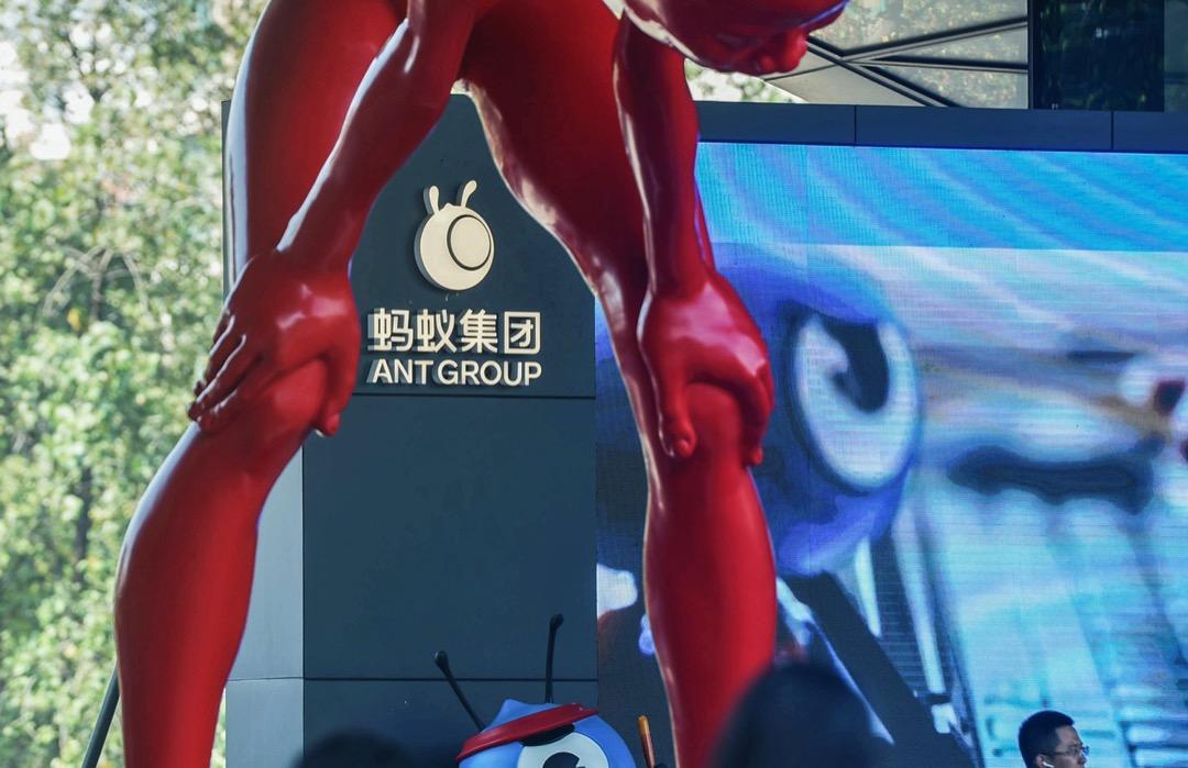 螞蟻集團在杭州的總部。