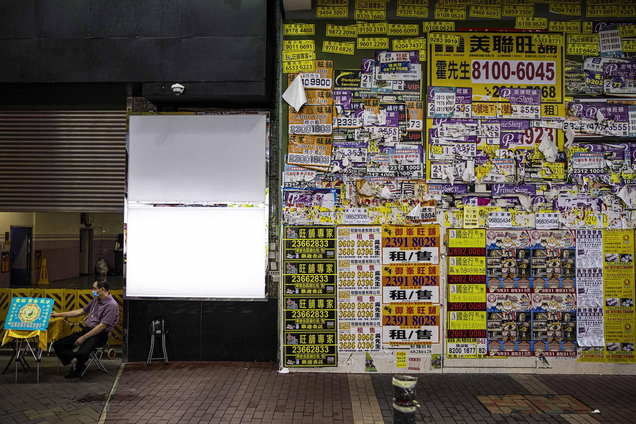 2020年8月4日旺角,一間貼滿招租廣告的空鋪。