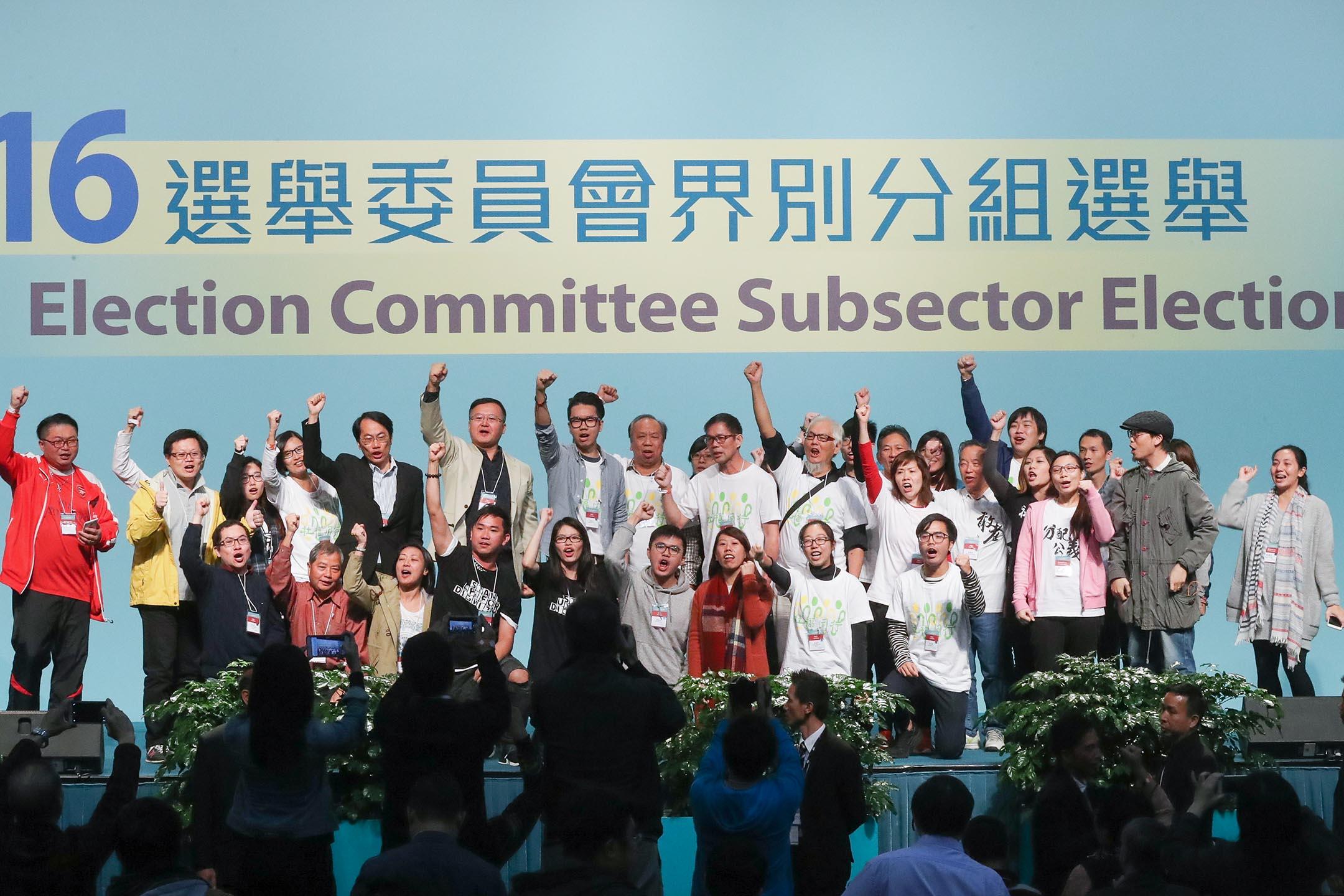 2016年12月12日,選舉委員會界別分組選舉中社會福利界的候選人慶祝勝選。