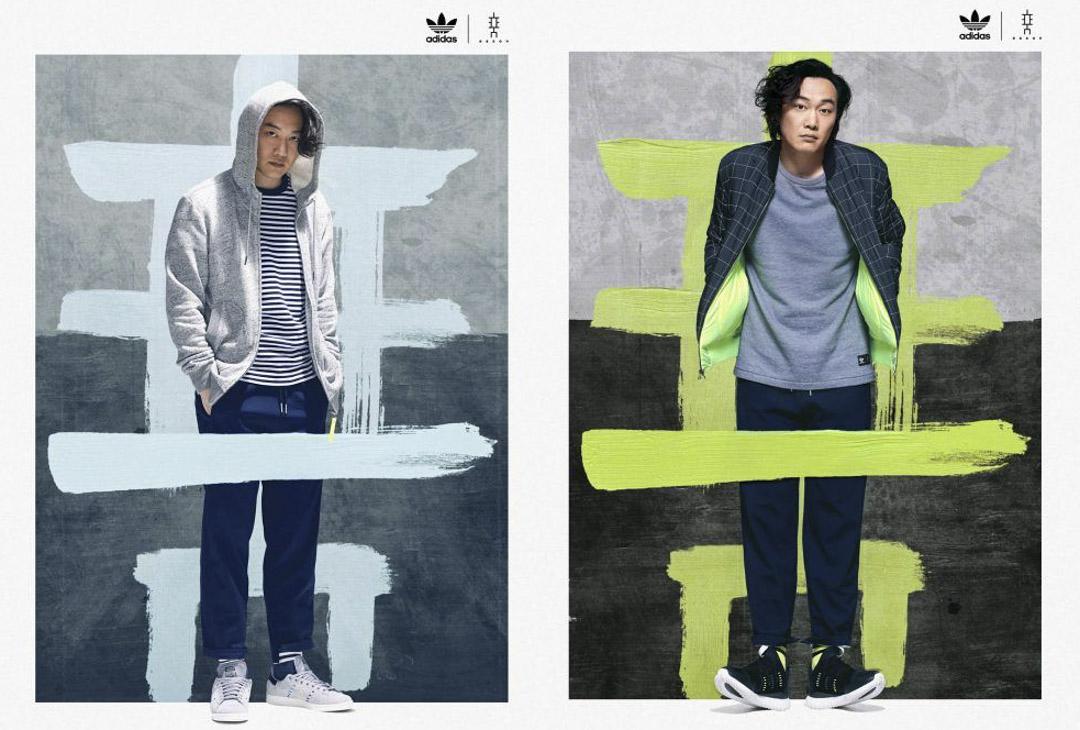 與 Adidas合作十年的陳奕迅宣佈與它「分手」。