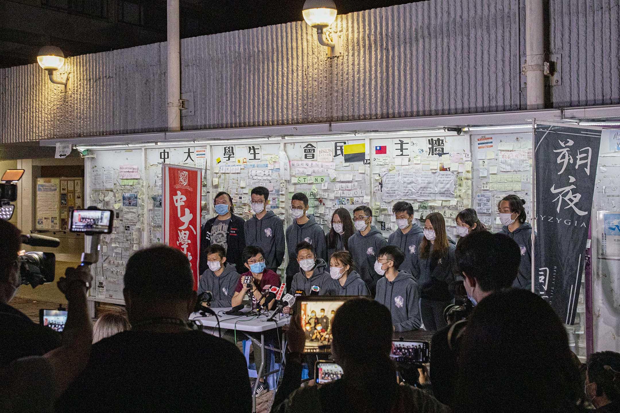 2021年2月26日中文大學,中大學生會當選內閣「朔夜」召開記者會。