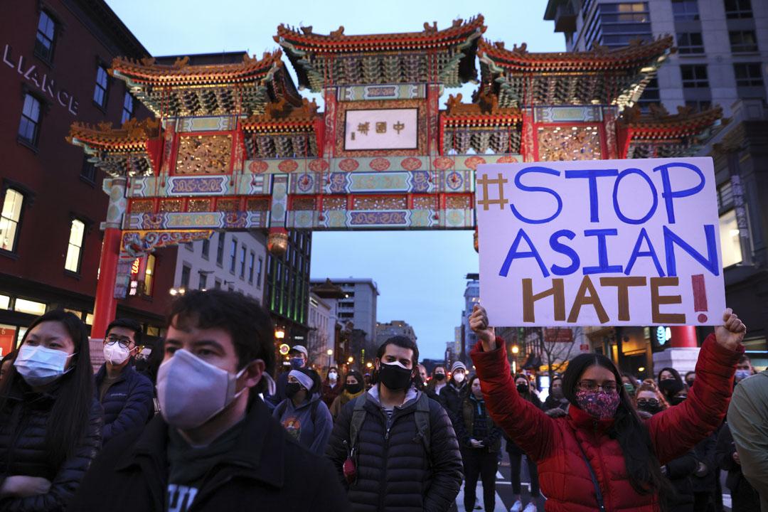2021年3月17日,亞特蘭大爆發重大連續槍擊案後,華盛頓唐人街有「停止仇視亞裔」示威。