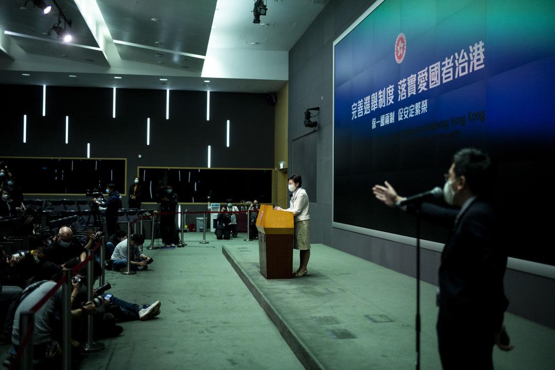 2021年3月11日﹐行政長官林鄭月娥召開記者會,回應全國人大會議表決通過完善香港選舉制度的決定。