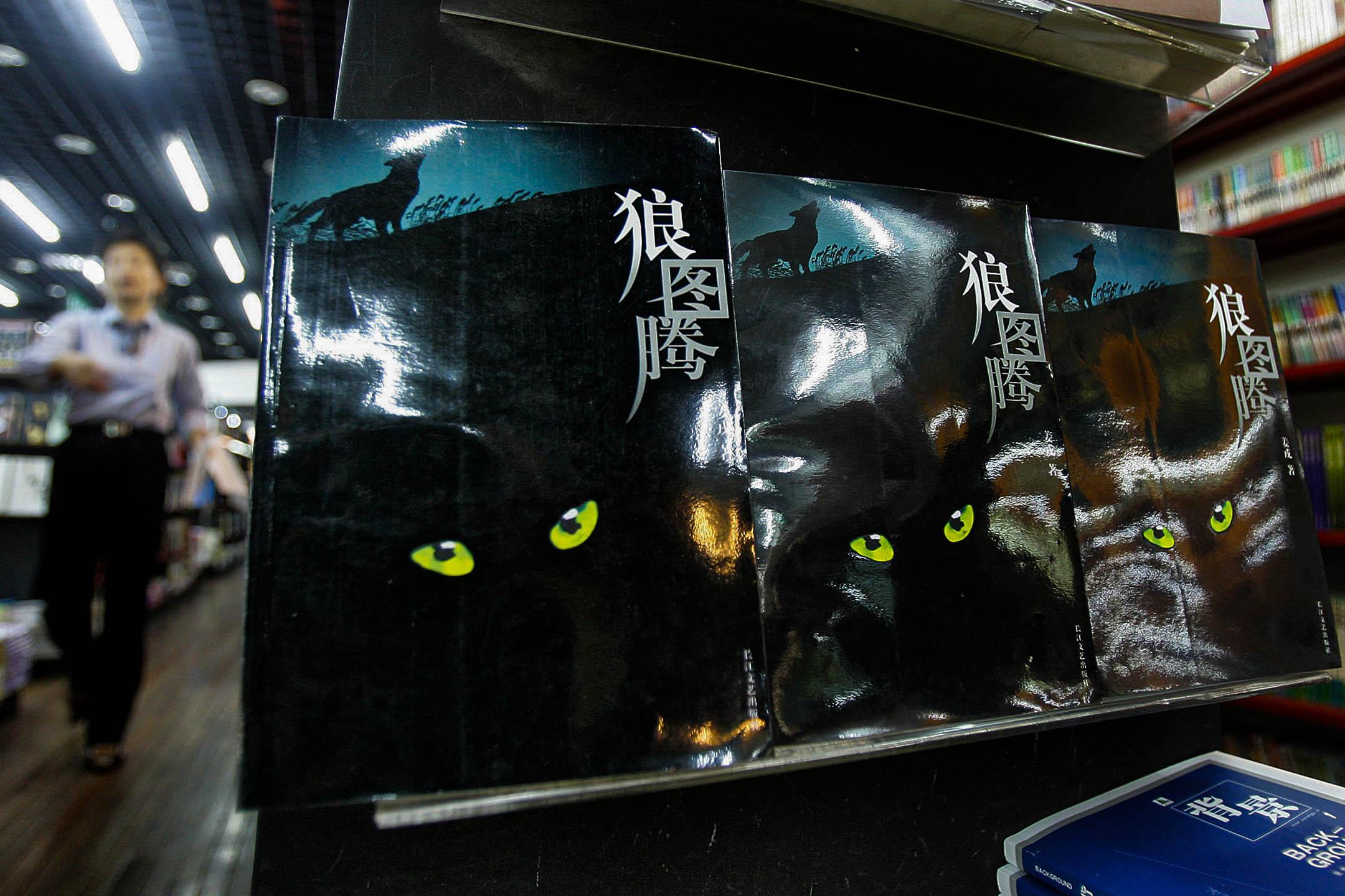 小說《狼圖騰》在中國上海的一家書店發售。