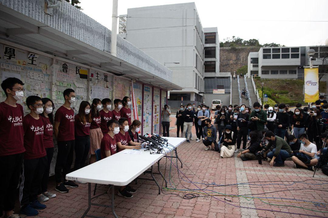 2021年3月1日,香港中文大學學生會「朔夜」內閣宣布請辭。 攝:端傳媒